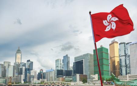 Hong Kong a été salué comme étant l'économie la plus compétitive du monde