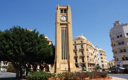 Liban : Gérer la croissance du centre financier du Moyen-Orient